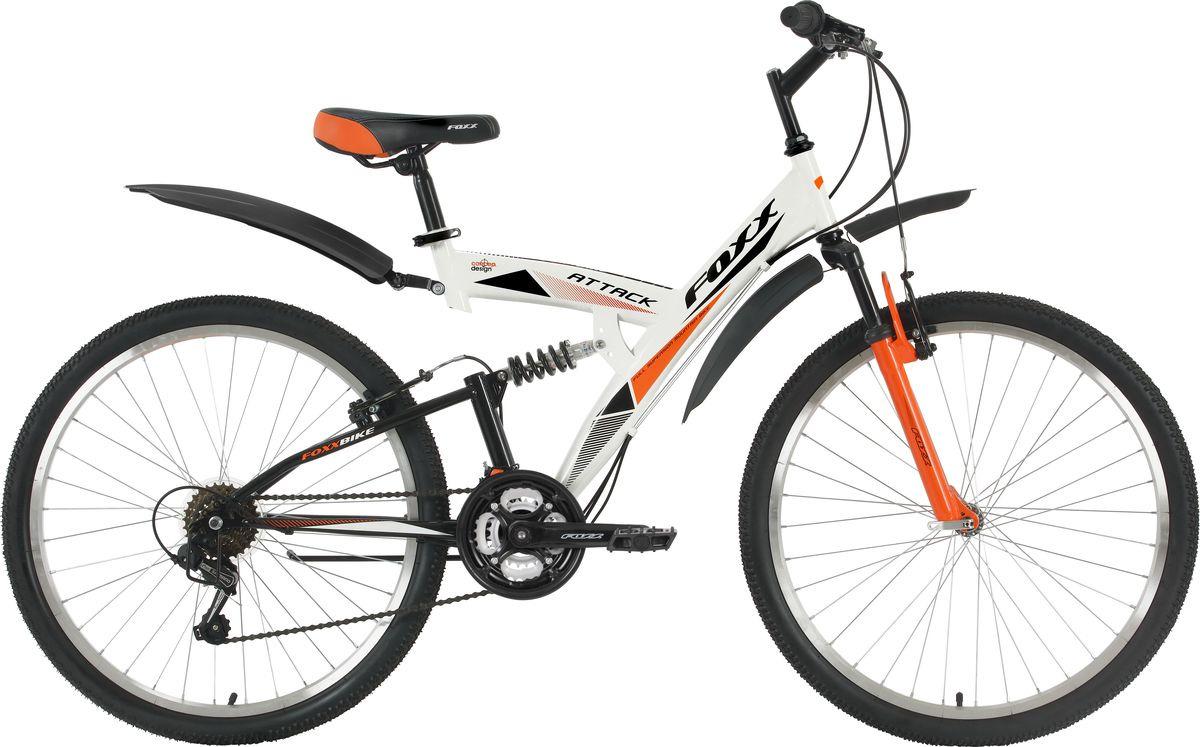 Велосипед горный Foxx Attack, колесо 26, рама 18, 26SFV.ATTAC.18WT9, белый