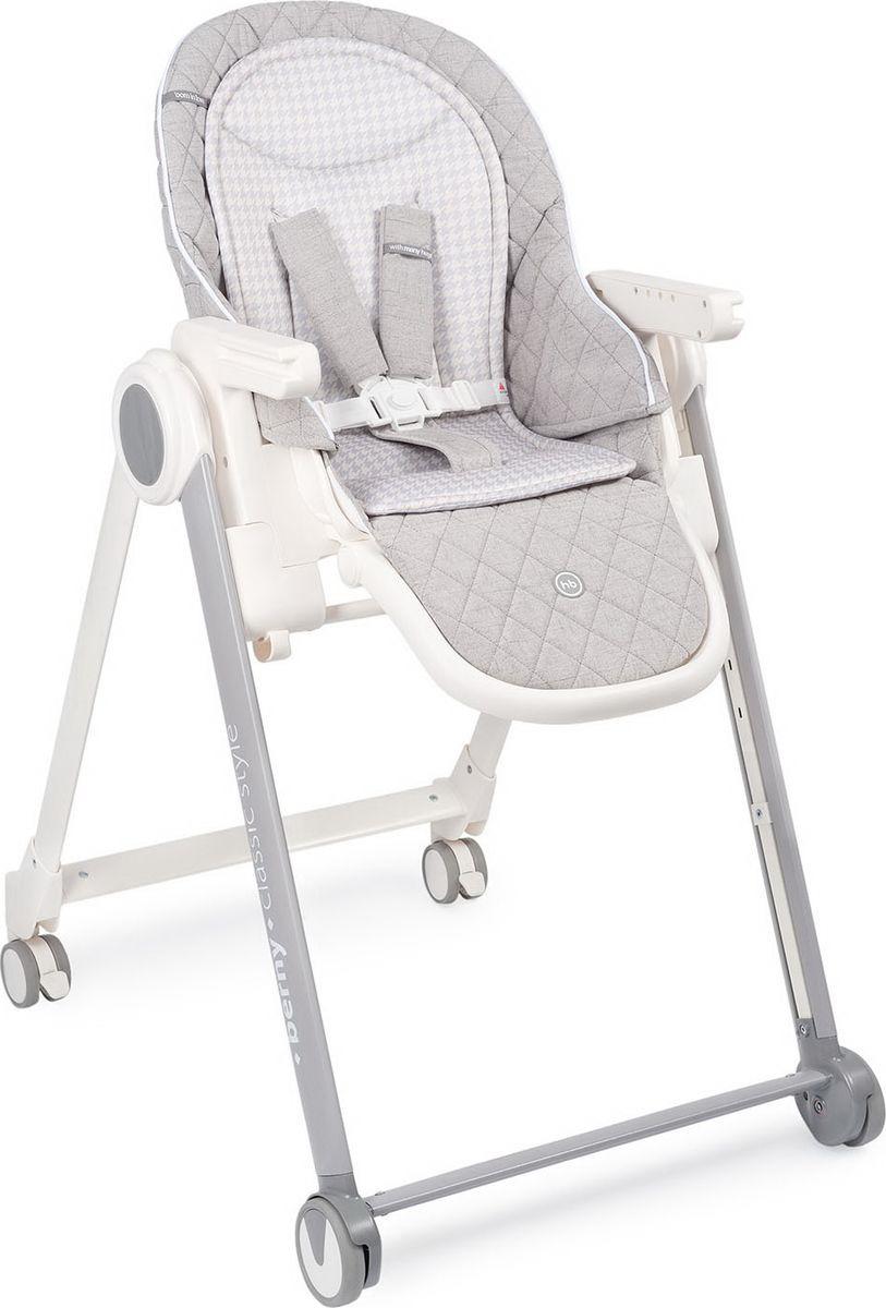 Стульчик для кормления Happy Baby Berny Basic, светло-серый набор для кормления детей happy baby anti colic baby bottle 10009 lime