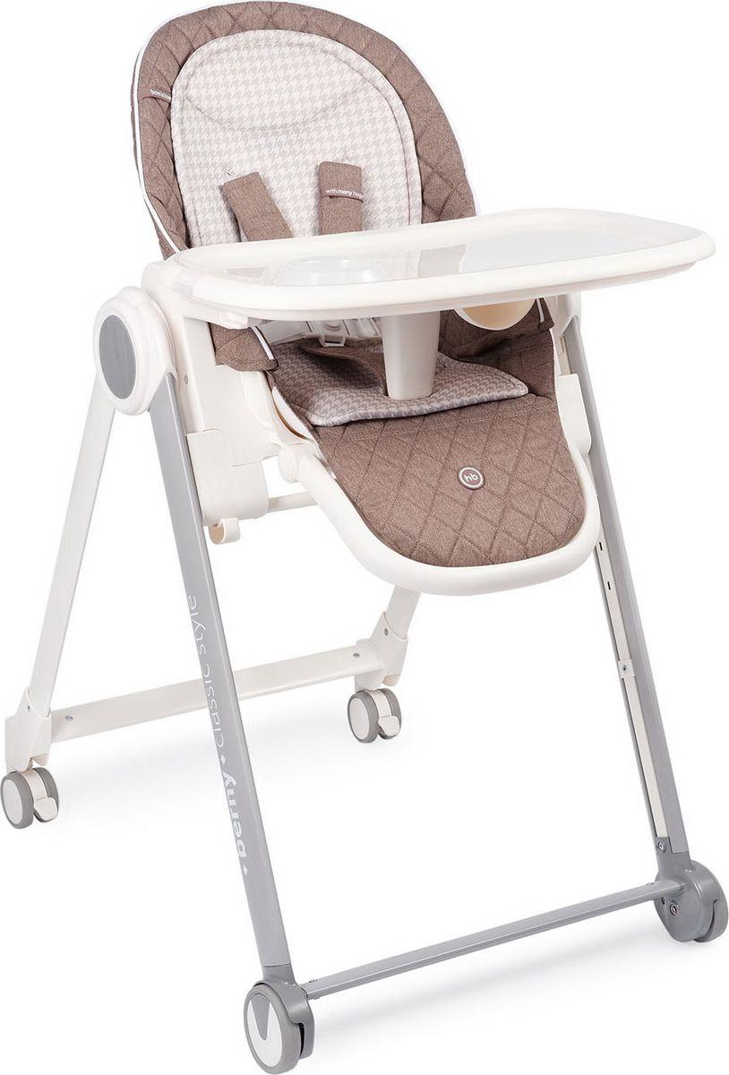 Стульчик для кормления Happy Baby Berny Basic, коричневый набор для кормления детей happy baby anti colic baby bottle 10009 lime