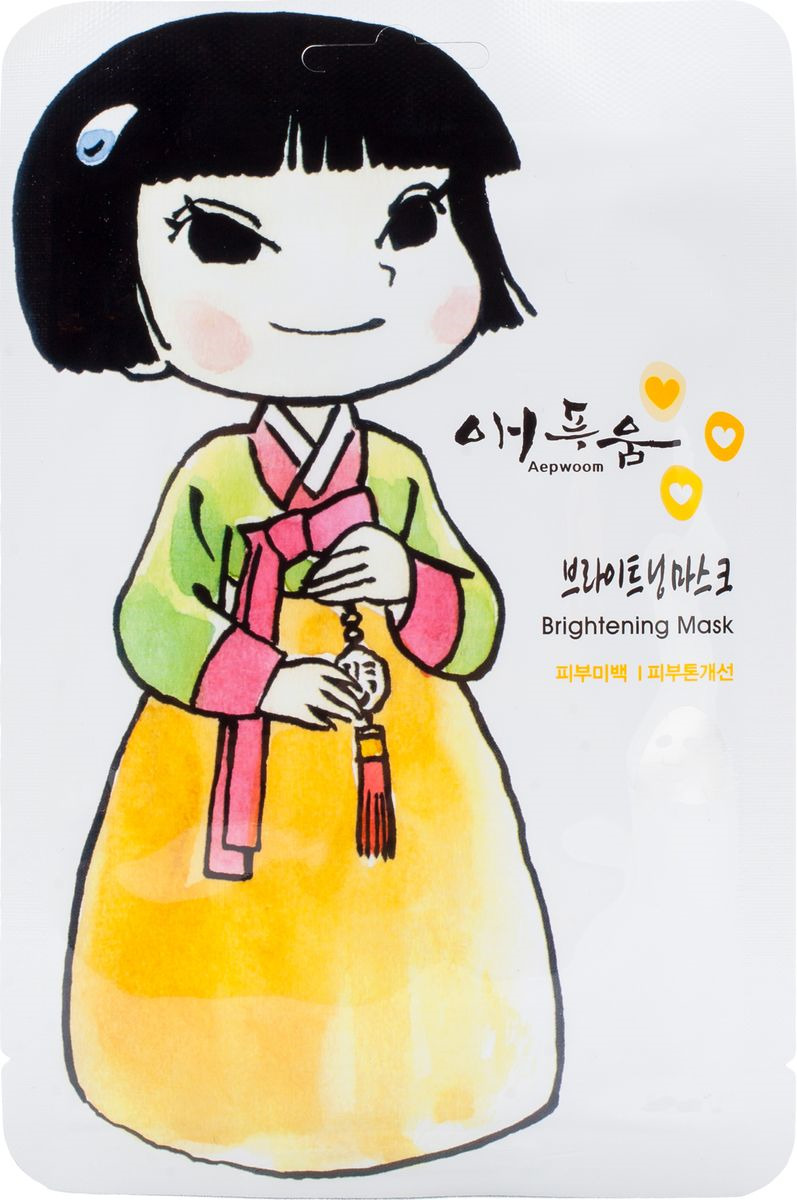 Маска для лица Korea Aepwoom, травяная, выравнивающая тон, 25 г