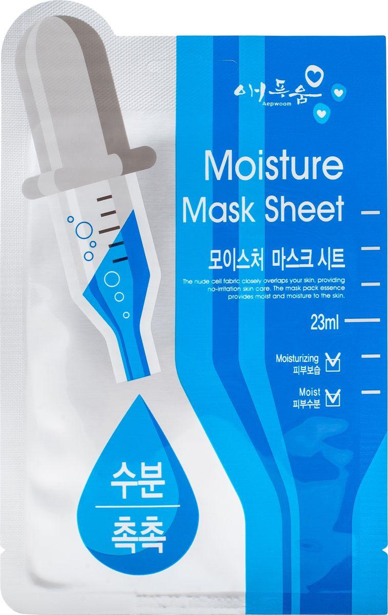 Маска для лица Korea Aepwoom, увлажняющая, 23 г маска для лица увлажняющая lady henna маска для лица увлажняющая