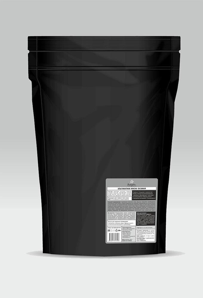 Маска косметическая Bodyton 2720240, 600 bodyton косметическая повязка для головы на липе махра 7 60см