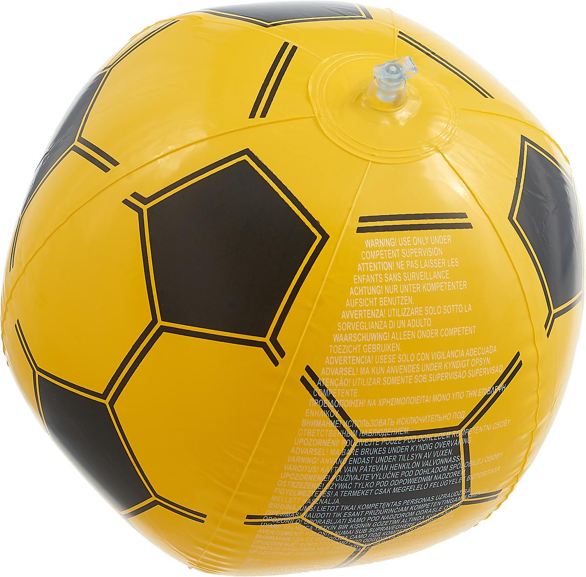 Мяч детский Bestway, диаметр 41 см, желтый мяч пляжный 41см bestway 31004