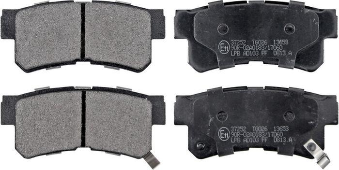 Тормозные колодки ABS Hyundai Highway Van 00-, Trajet 00-, 37252 abs 1 75 3d 395m
