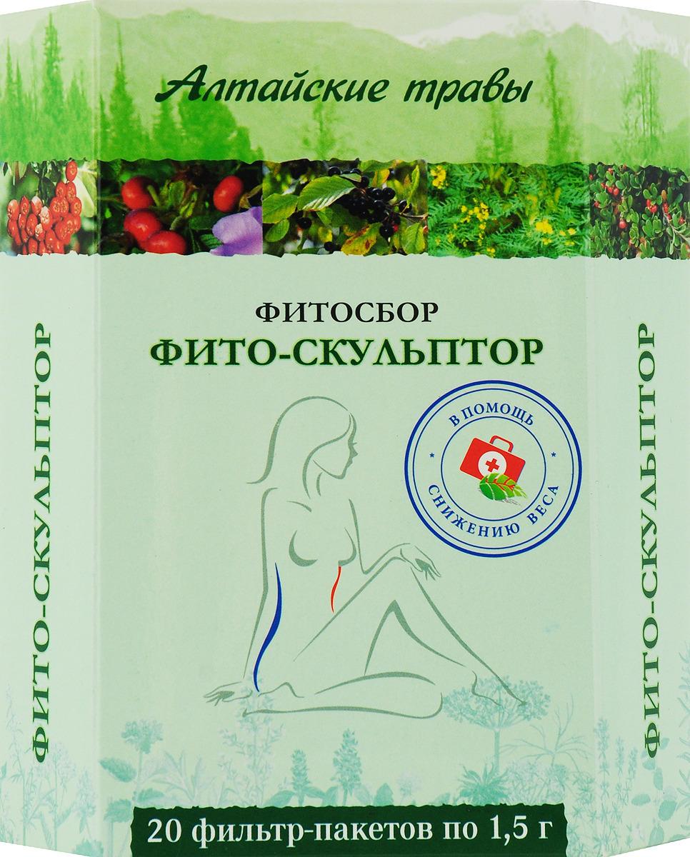 Народная Аптека Для Похудения. Список самых эффективных и сжигающих жир трав для похудения