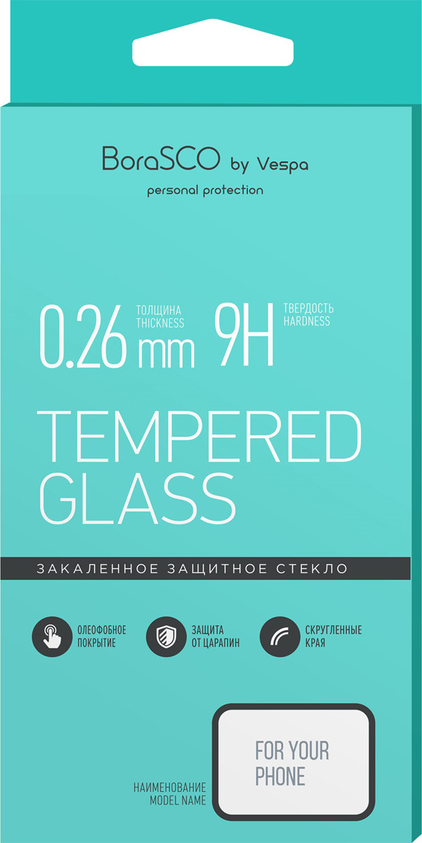 Защитное стекло BoraSco by Vespa Classic для Apple iPhone 7/8