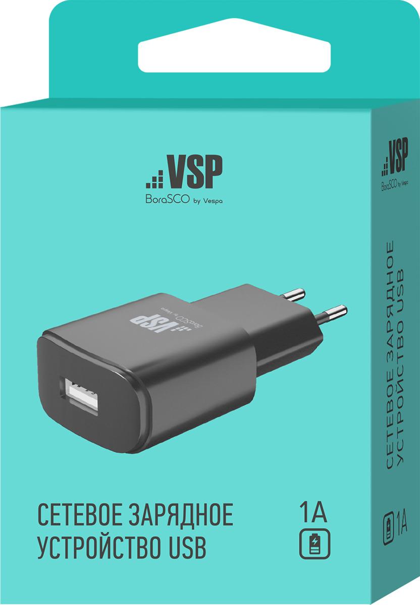 Зарядное устройство Borasco by Vespa USB, 1A, черный сетевое зарядное устройство prime line 1a с кабелем micro usb черный