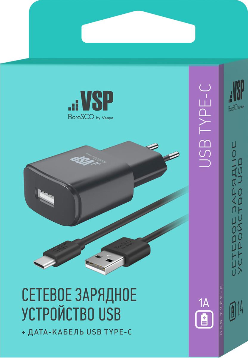 Зарядное устройство Borasco by Vespa USB, 1A + Дата-кабель Type-C, черный, 1 м сетевое зарядное устройство samsung ep ta20ebecgru usb type c 2 1а чёрный