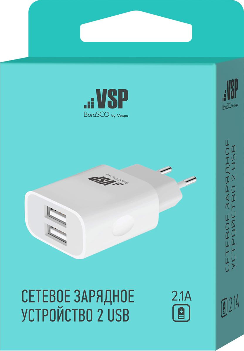 Зарядное устройство Borasco by Vespa 2 USB, 2,1A, белый