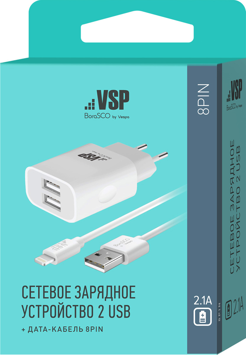 Зарядное устройство Borasco by Vespa 2 USB, 2,1A + Дата-кабель 8pin, белый, 1 м