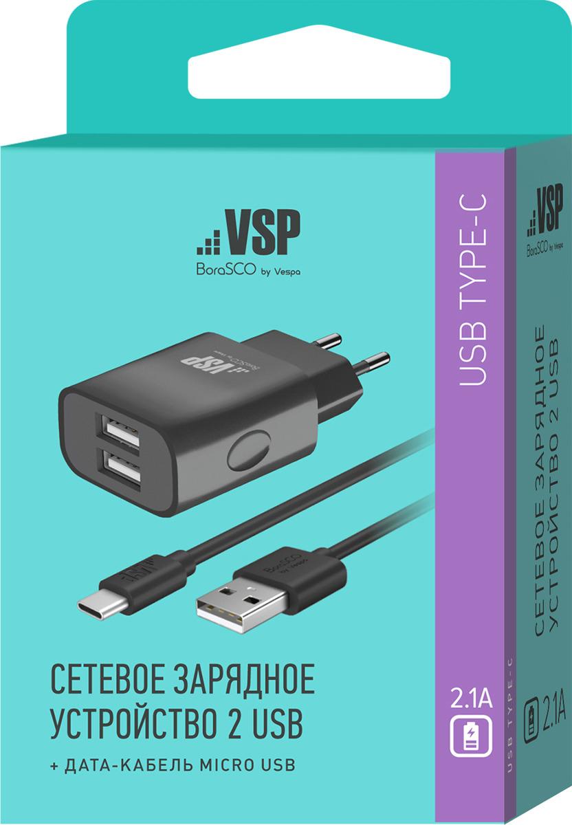 Зарядное устройство Borasco by Vespa 2 USB, 2,1A + Дата-кабель Type-C, черный, 1 м сетевое зарядное устройство samsung ep ta20ebecgru usb type c 2 1а чёрный