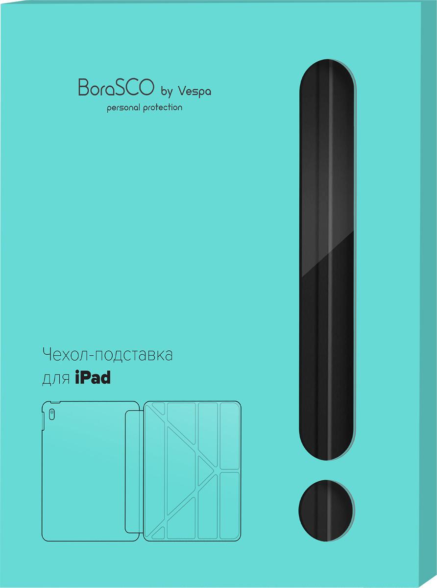 Чехол-подставка для планшета Borasco by Vespa для Apple iPad Pro 9,7, зеленый