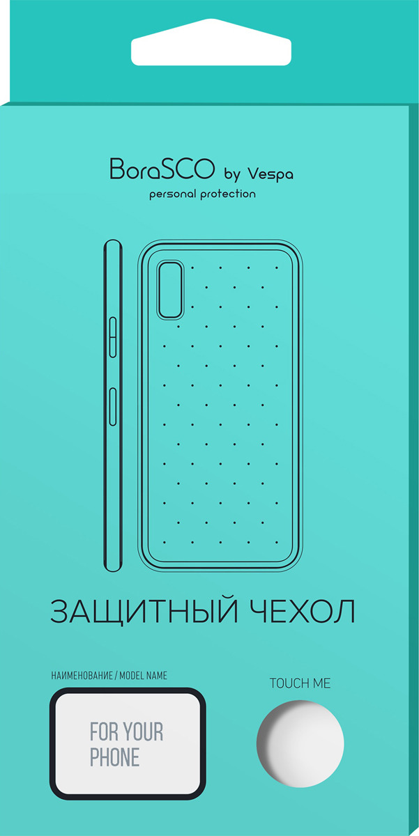 Чехол для сотового телефона Borasco by Vespa 0,5 мм для Huawei Honor 7C Pro/Huawei Y7 Prime 2018