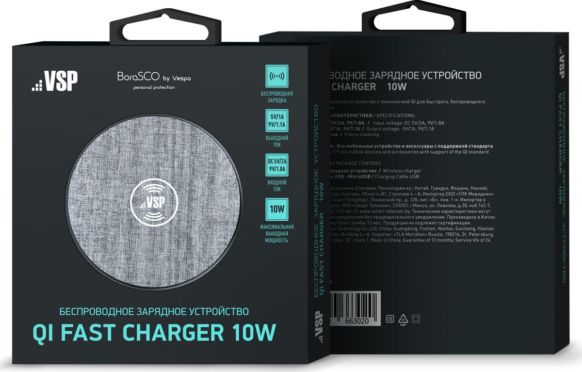 Фото - Беспроводное зарядное устройство Borasco by Vespa Qi Fast Charger, 10W, черный, серый беспроводное зарядное устройство qumo poweraid qi dual i charger 0013 10 вт 1 контур черный