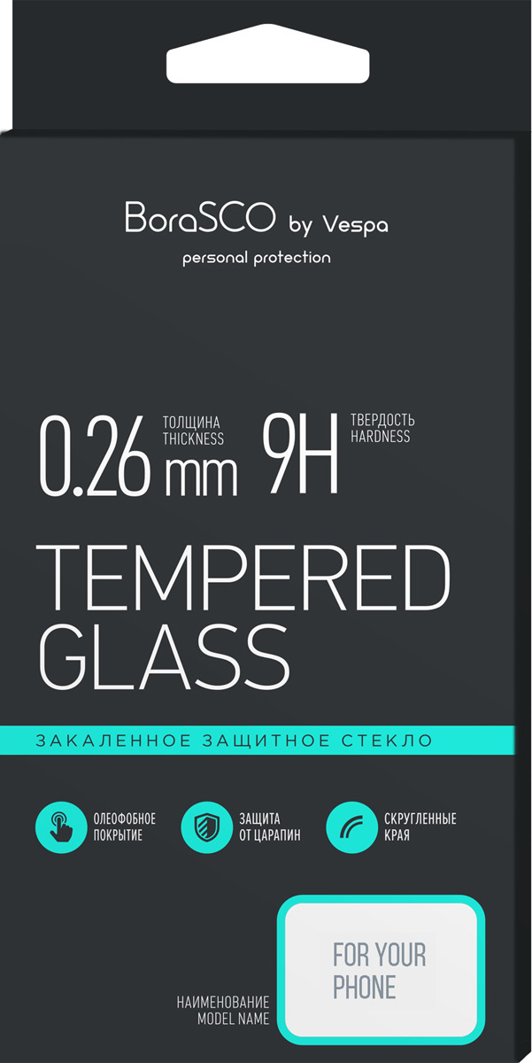 Защитное стекло BoraSco by Vespa Full Cover+Full Glue для Xiaomi Redmi S2, черный