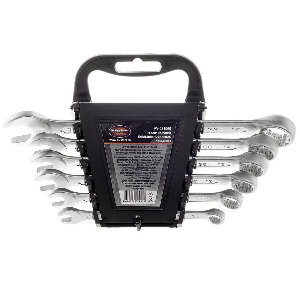 купить Набор ключей AV Steel AV-031060 недорого