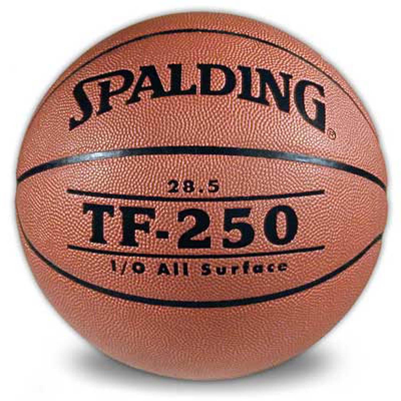 все цены на Мяч баскетбольный Spalding 74-531 онлайн