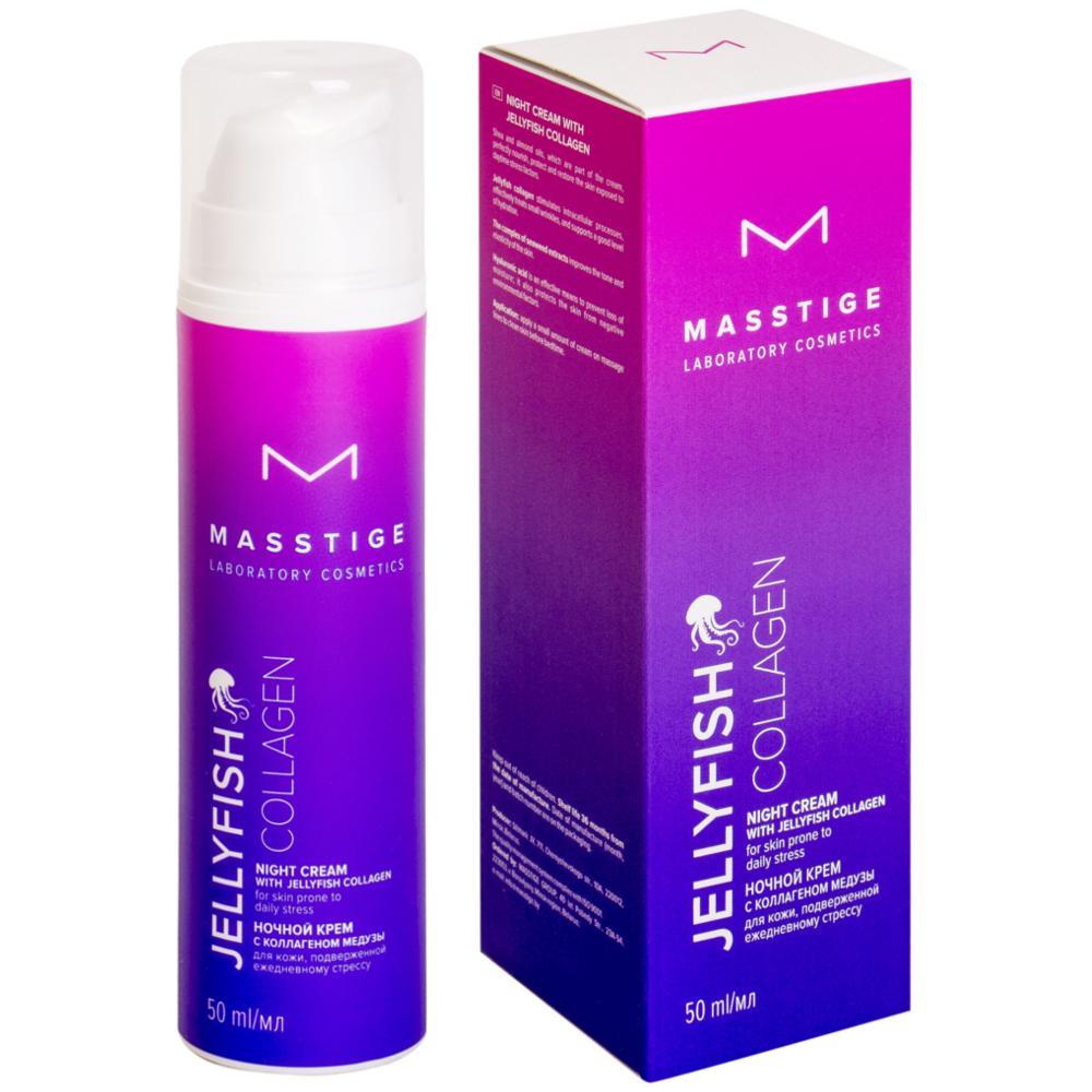 Крем для ухода за кожей Masstige 00-00057878 Masstige