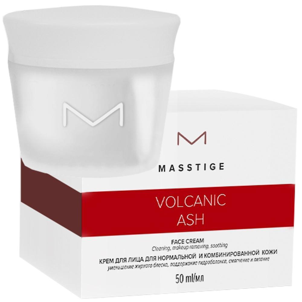 Крем для ухода за кожей Masstige 00-00057868 Masstige