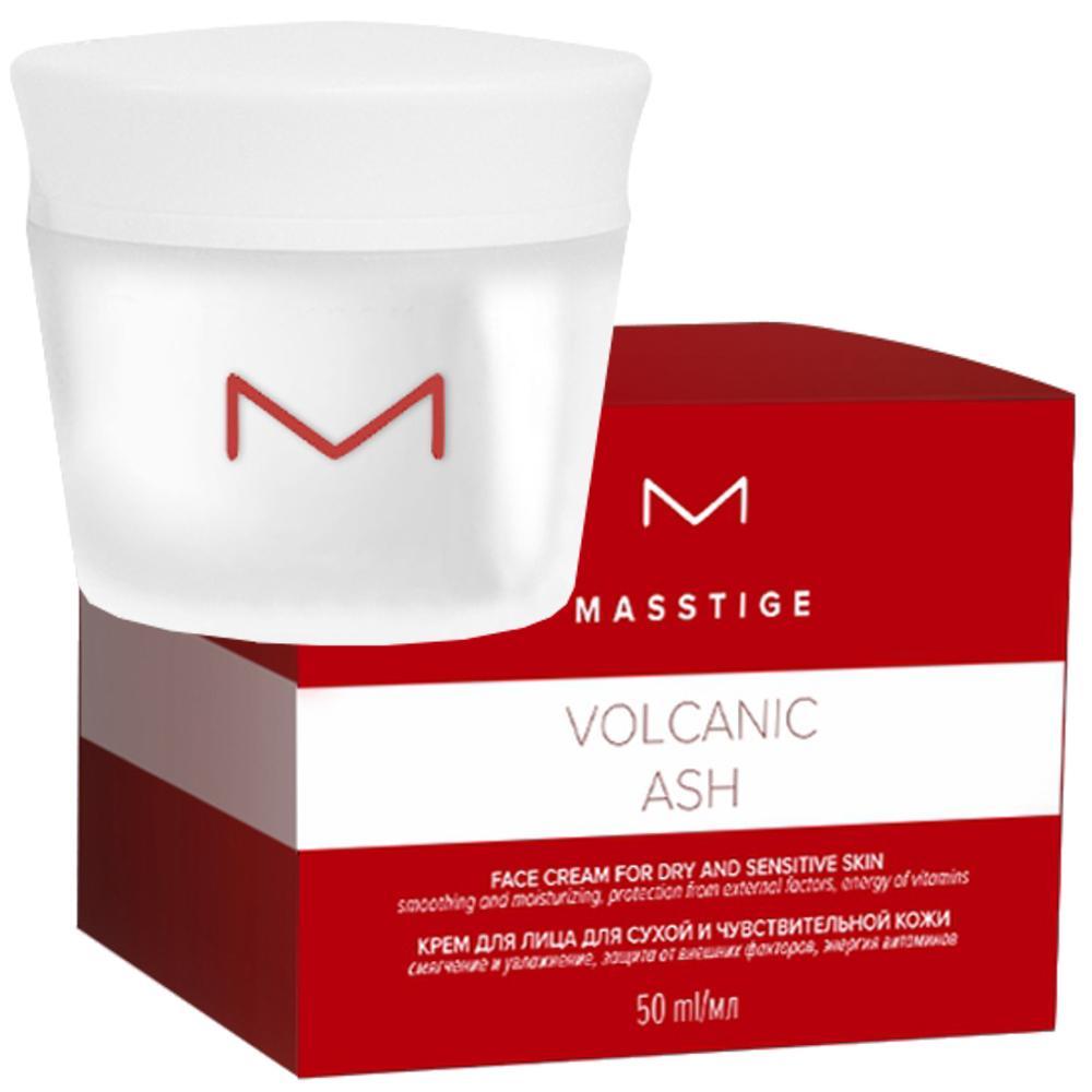 Крем для ухода за кожей Masstige 00-00057867 Masstige