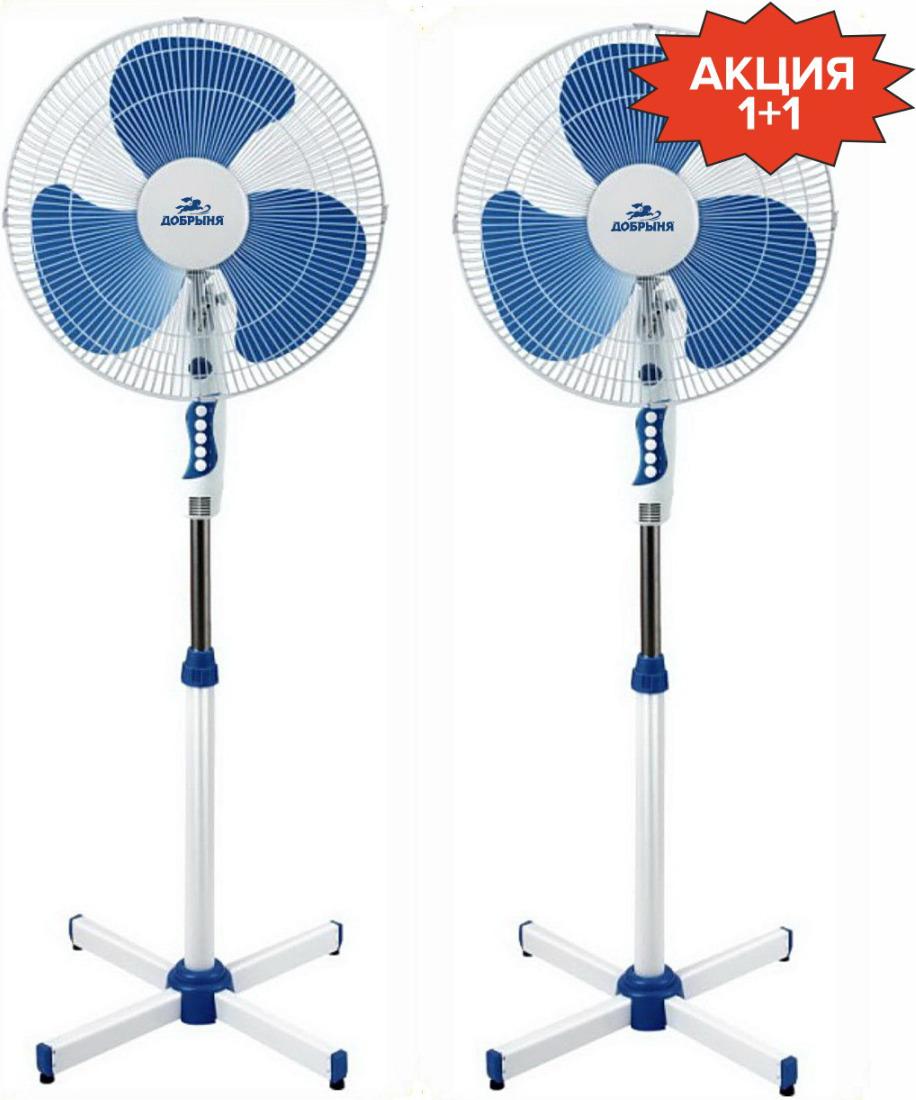 Напольный вентилятор Добрыня DO-5101, голубой, 2 шт вентилятор бытовой напольный