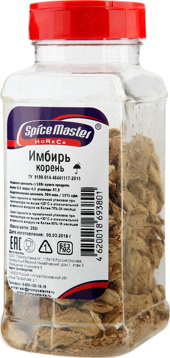 Имбирь корень Spice Master, 290 г имбирь для потенции рецепт
