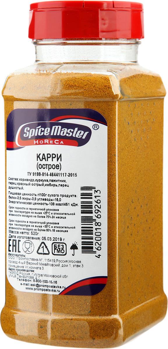 Карри острое Spice Master, 520 г