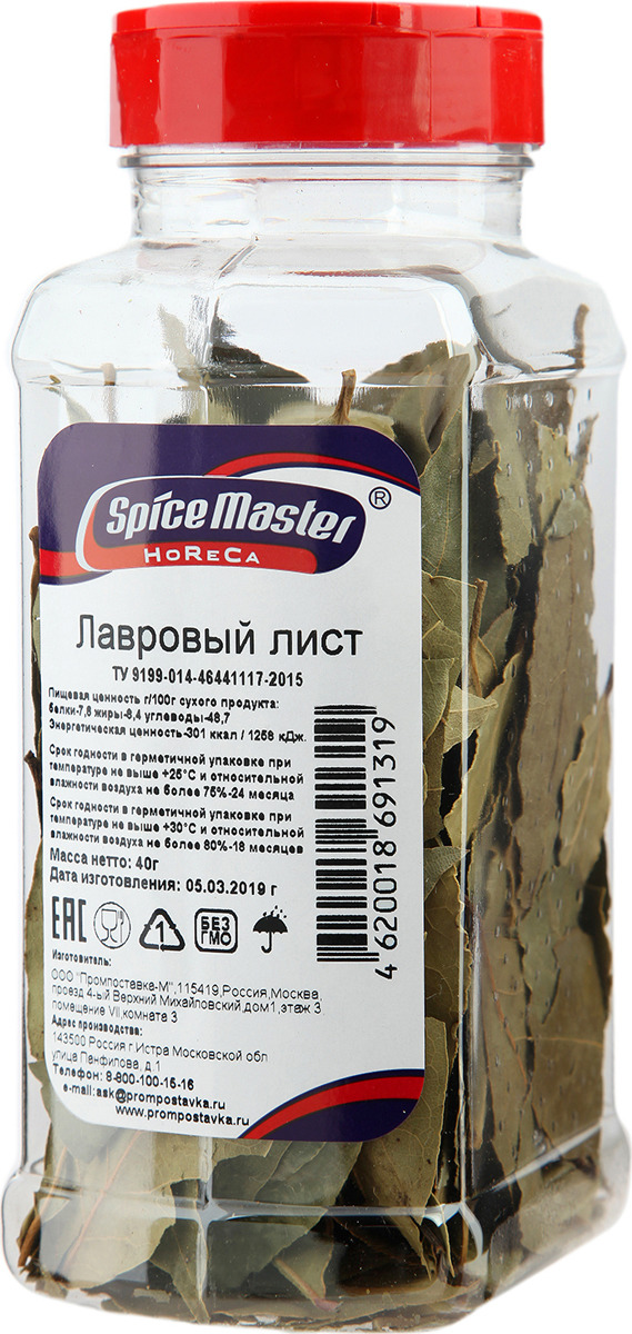 Лавровый лист Spice Master, 40 г