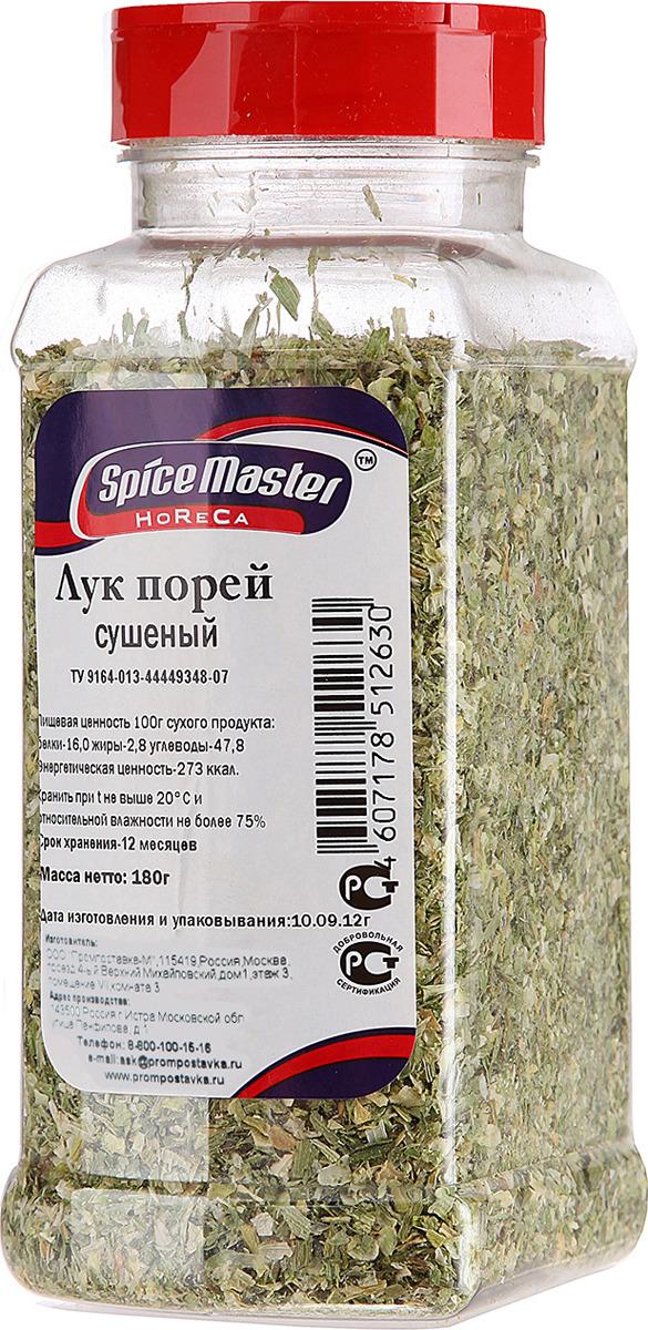 Лук порей Spice Master, 180 г семена агроуспех лук порей карантанский поздний 25495 1 г