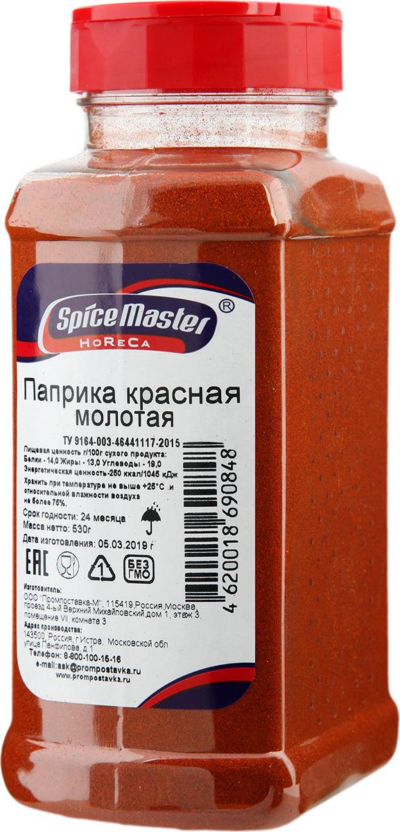 Паприка красная молотая Spice Master, 530 г паприка красная сушёная 50 г китай
