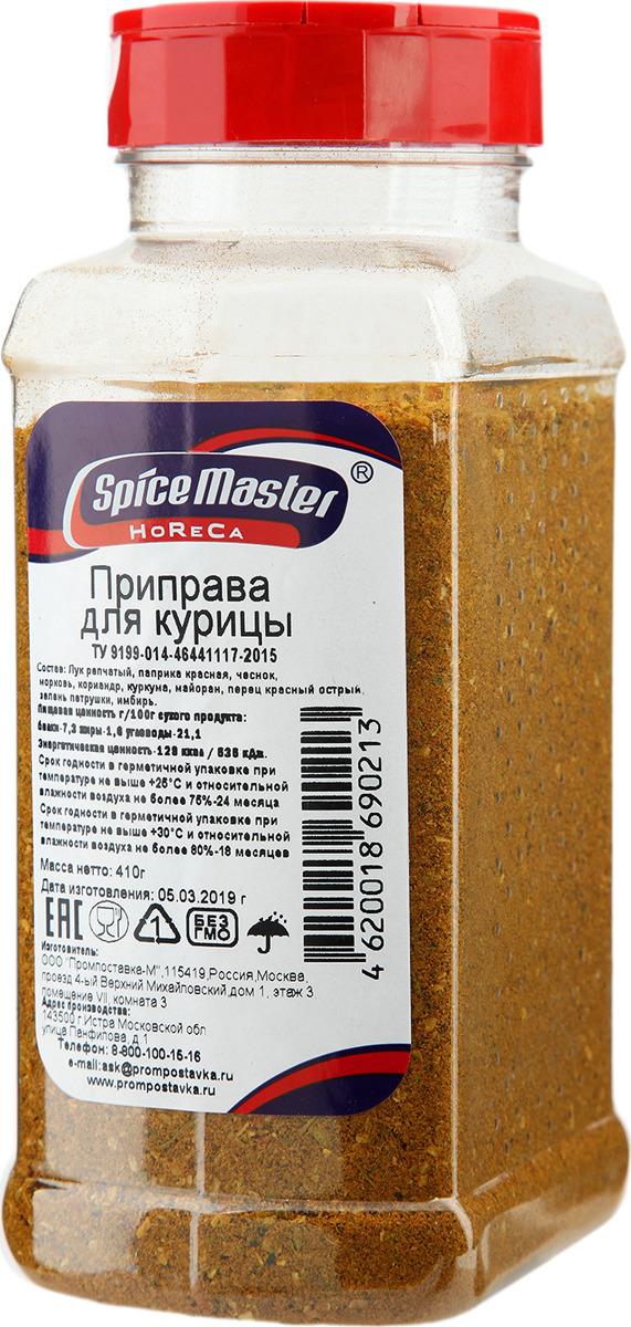 Приправа для курицы Spice Master Премиум, 410 г приправа для курицы gusly