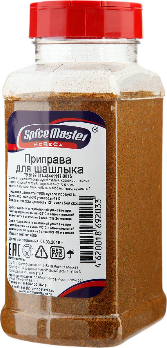 Приправа для шашлыка Spice Master Премиум, 400 г приправа для шашлыка