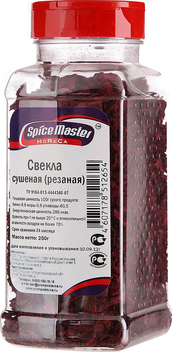 Свекла столовая резаная Spice Master, 250 г