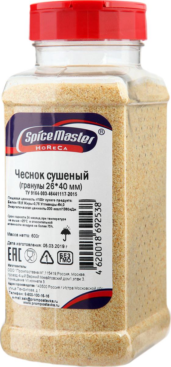 Чеснок сушеный гранулы Spice Master, 600 г чеснок соло 250 г