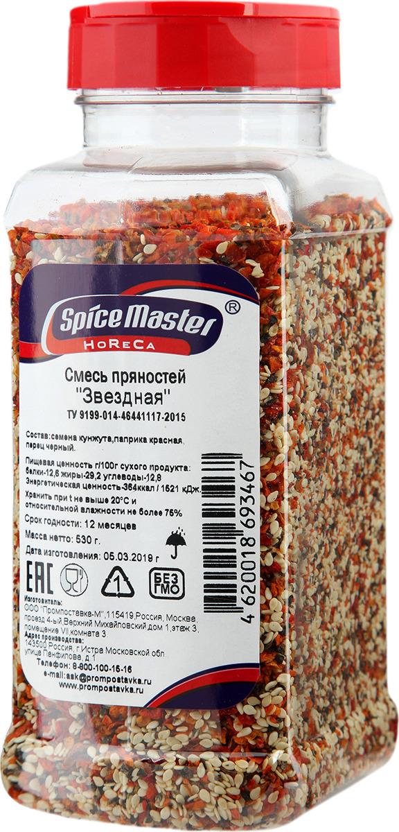 Смесь пряностей Spice Master Звездная, 530 г смесь для выпечки почти печенье матча шоколад кокос 370 г