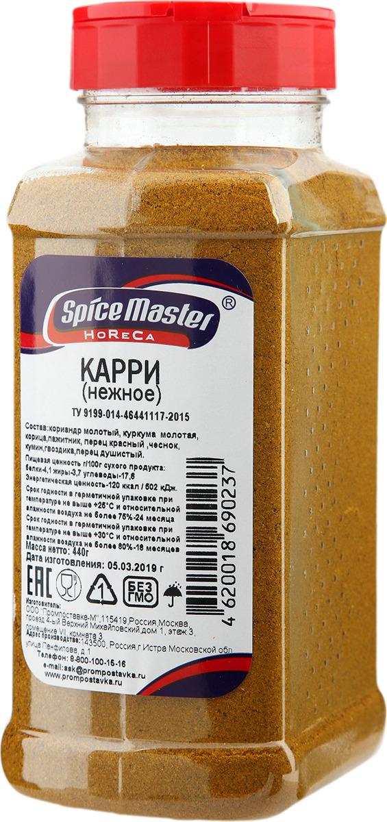 Карри нежное Spice Master, 440 г