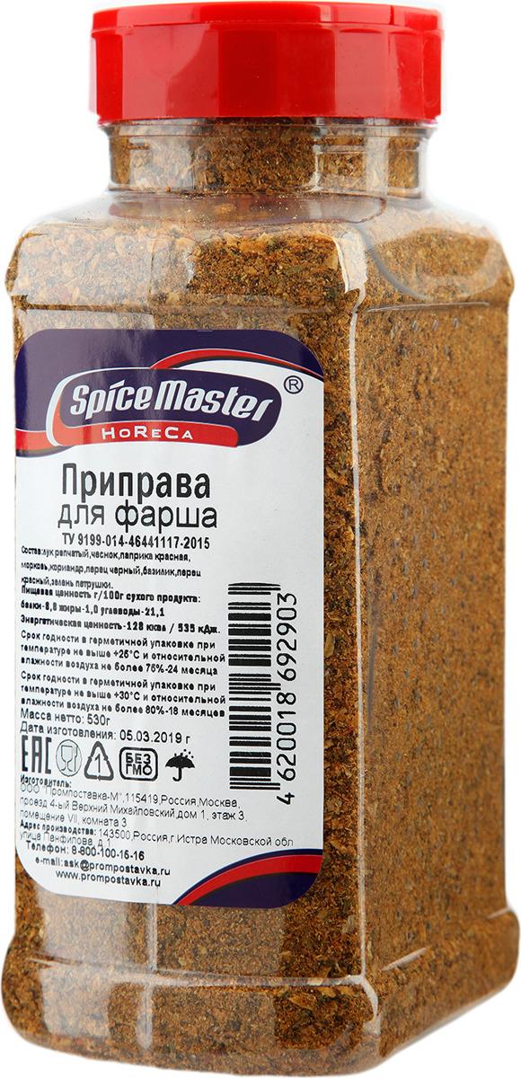 Приправа для фарша Spice Master Премиум, 530 г