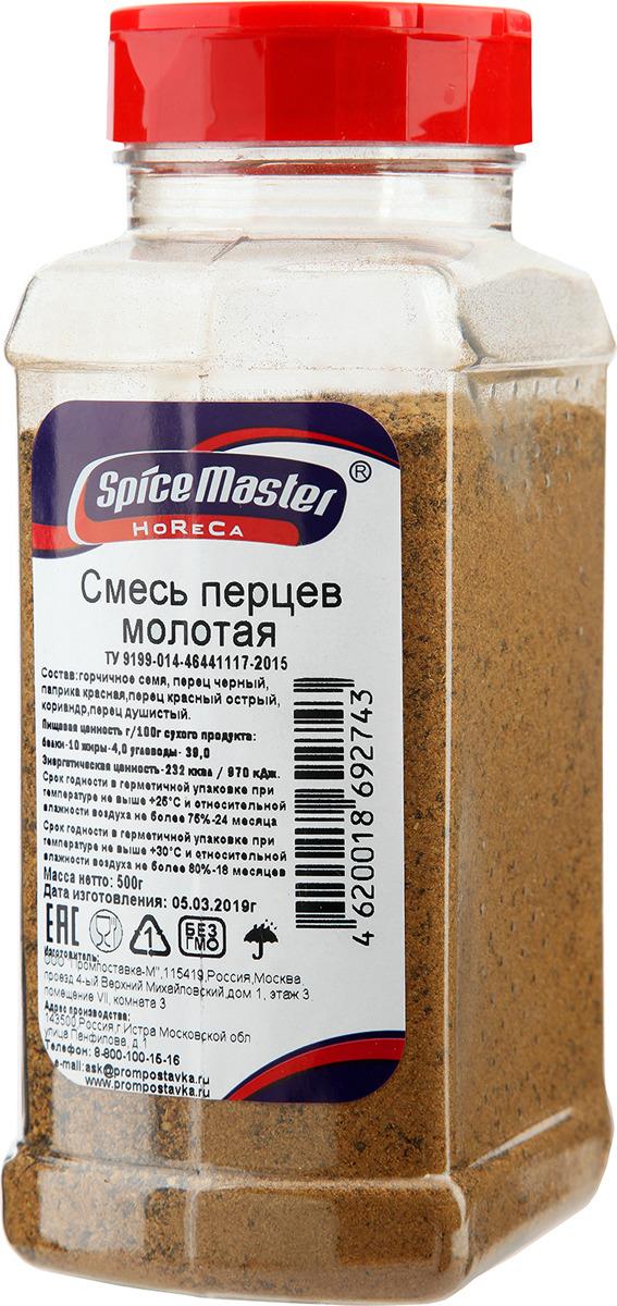 купить Приправа смесь перцев Spice Master Премиум, 500 г недорого