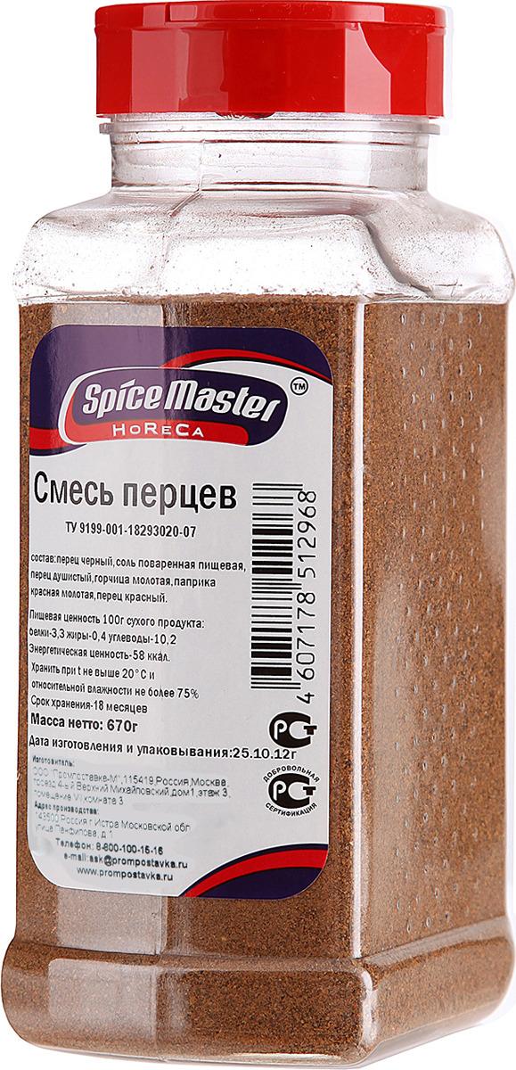купить Приправа смесь перцев Spice Master, 670 г недорого