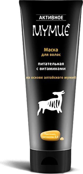 Маска для волос Активное Мумие ПИТАТЕЛЬНАЯ с витаминами, 200мл маска мумие для волос