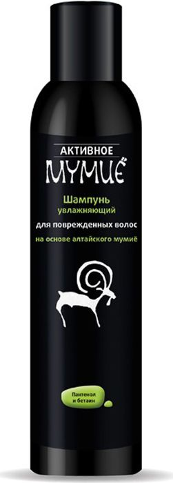 Шампунь для волос Активное Мумие Шампунь увлажняющий для поврежденных волос, 330мл