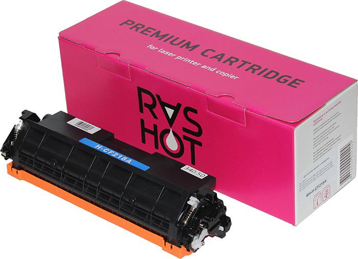 Картридж RasHot RH-H-CF218A, черный, для лазерного принтера