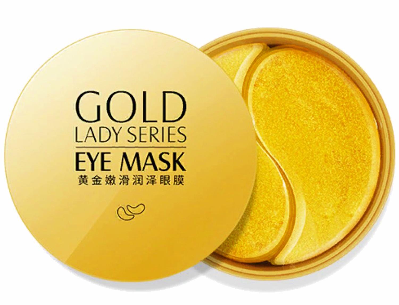 Увлажняющие гидрогелевые патчи IMAGES с частицами золота для кожи вокруг глаз, 60шт
