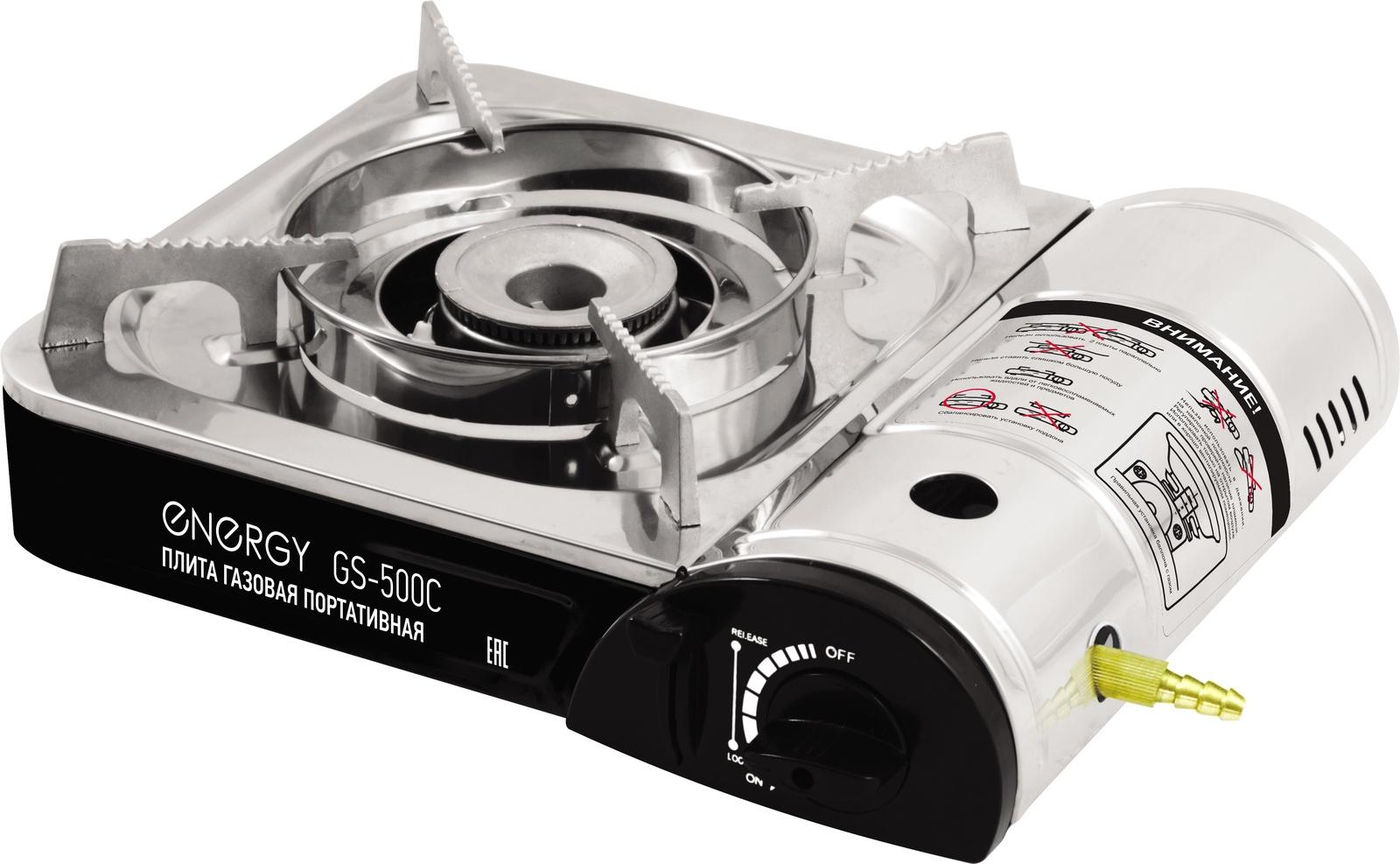 Походная газовая плита ENERGY GS-500C lexus trike original rt next deluxe высокая спинка розовый