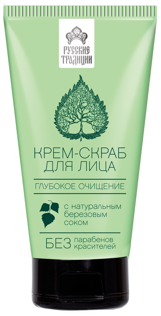 Русские Традиции Крем-скраб для лица с березовым соком