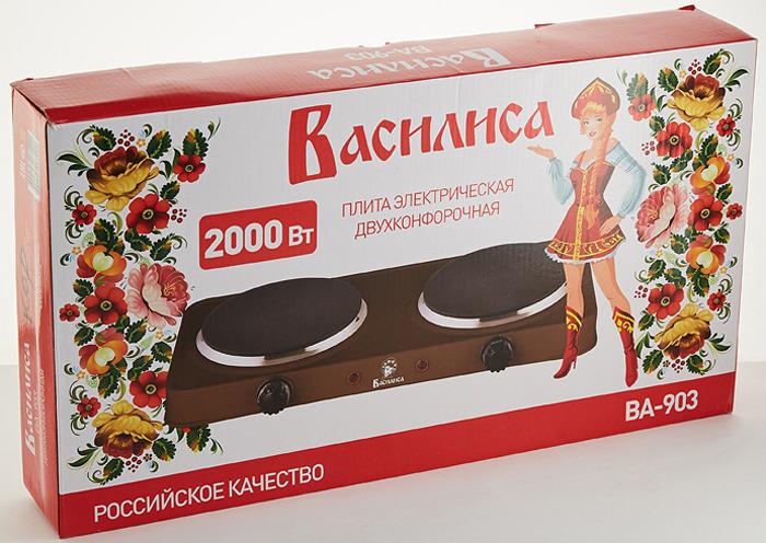 Кухонная плита Василиса ВА-903, коричневый Василиса