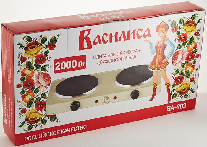 Кухонная плита Василиса ВА-903, бежевый Василиса