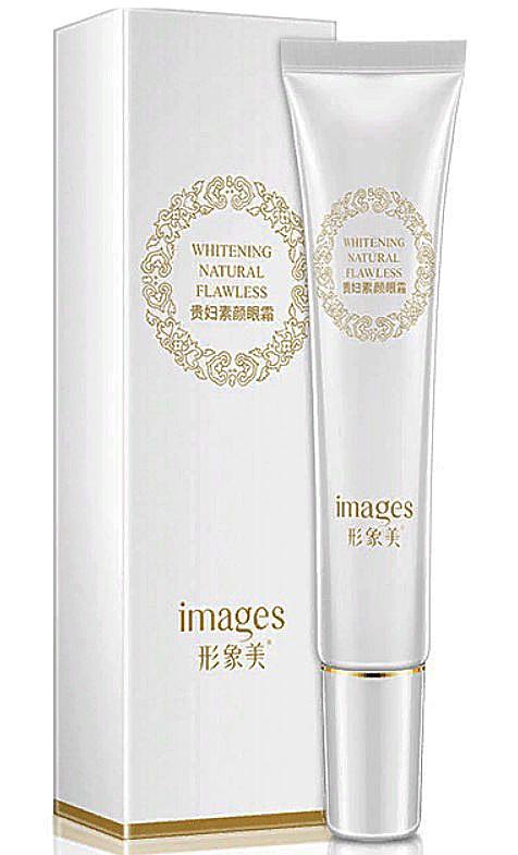 Питательный крем IMAGES для области вокруг глаз, авокадо и гиалуроновая кислота IMAGES