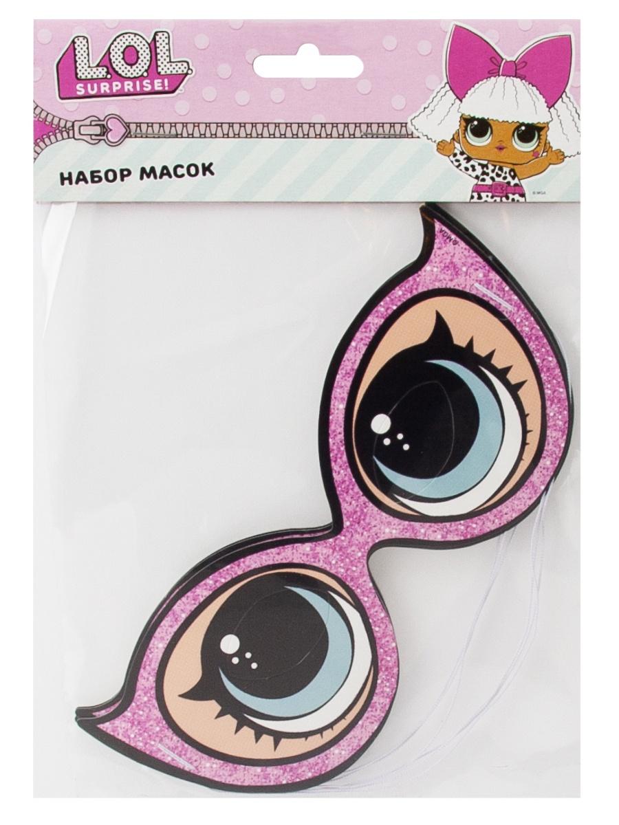 Маска карнавальная L.O.L. Surprise! Очки, разноцветный карнавальная маски