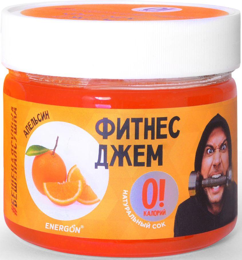 Фитнес джем 0 калорий Energon #БЕШЕНАЯСУШКА Апельсин, 300 г книга 0 калорий